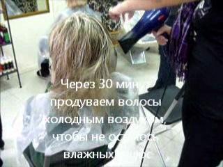 Возрастное выпадение волос у женщин есть ли лекарство